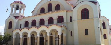 Γενική Ιερατική Σύναξη στη Μητρόπολη Αιτωλίας
