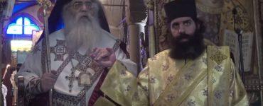 Χειροτονία μοναχού Ευμενίου Ινιάτη εις ιεροδιάκονο στη Μητρόπολη Μόρφου (ΒΙΝΤΕΟ)