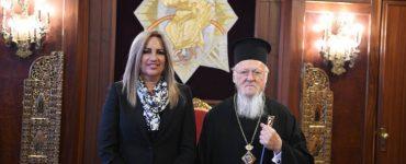 Ο Οικουμενικός Πατριάρχης για τη Φώφη Γεννηματά