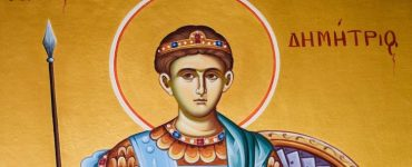 Πανήγυρις Αγίου Δημητρίου Άνω Λιοσίων Πανήγυρις Αγίου Δημητρίου Πετρουπόλεως Εορτή Αγίου Δημητρίου του Μυροβλύτου