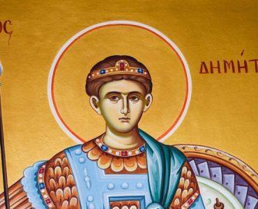 Πανήγυρις Αγίου Δημητρίου Άνω Λιοσίων