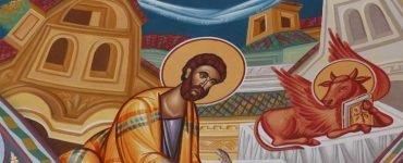 Πανήγυρις Αγίου Αποστόλου Λουκά στα Γιαννιτσά