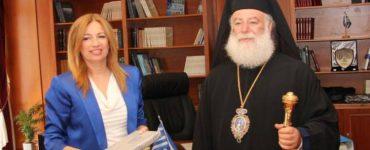 Πατριάρχης Αλεξανδρείας: Η Φώφη Γεννηματά υπήρξε σπουδαία γυναίκα