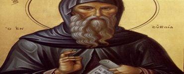 Τιμία Κάρα του Οσίου του Γέροντος στην Ιερά Μονή Αγίου Νικολάου παρά την Ορούντα